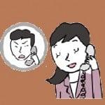 クレーム応対のマナー(2)|怒りを鎮める3つの「変える」とは?