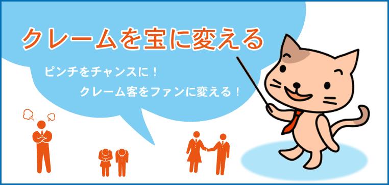 kv_orange.jpg