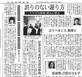 日経01月27日
