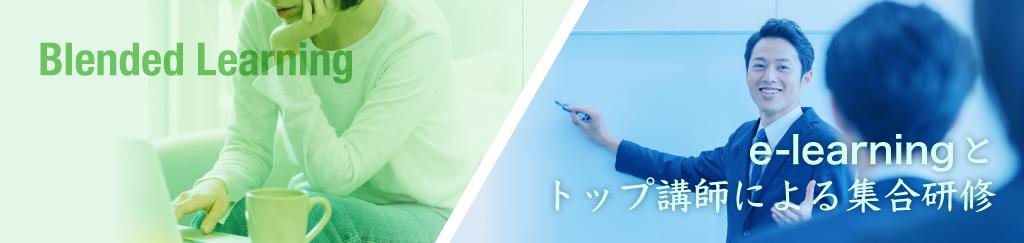 【4月2日、3日 東京開催】新入社員ビジネス基礎講座 2日間コース