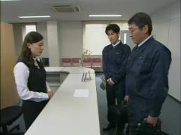 サービススタッフのビジネスマナー 企業訪問編表紙