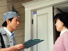サービススタッフのビジネスマナー 個人宅訪問編表紙