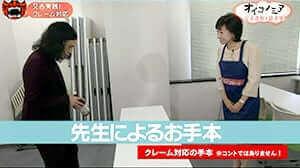 NHK Eテレ <オイコノミア>画像