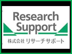 リサーチサポートの情報コラム